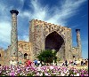 Photo: Samarkand - Great Timurs Capital
